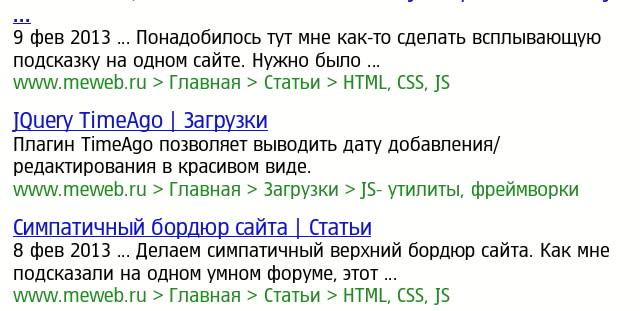 www.meweb.ru/images/articles/breadcrumbs1.jpg