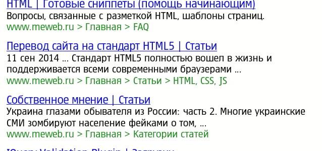 www.meweb.ru/images/articles/breadcrumbs2.jpg
