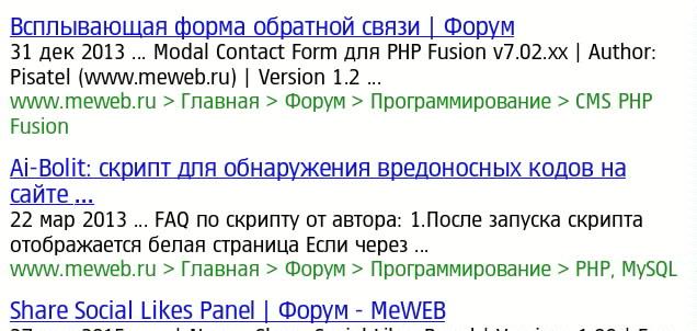 www.meweb.ru/images/articles/breadcrumbs3.jpg