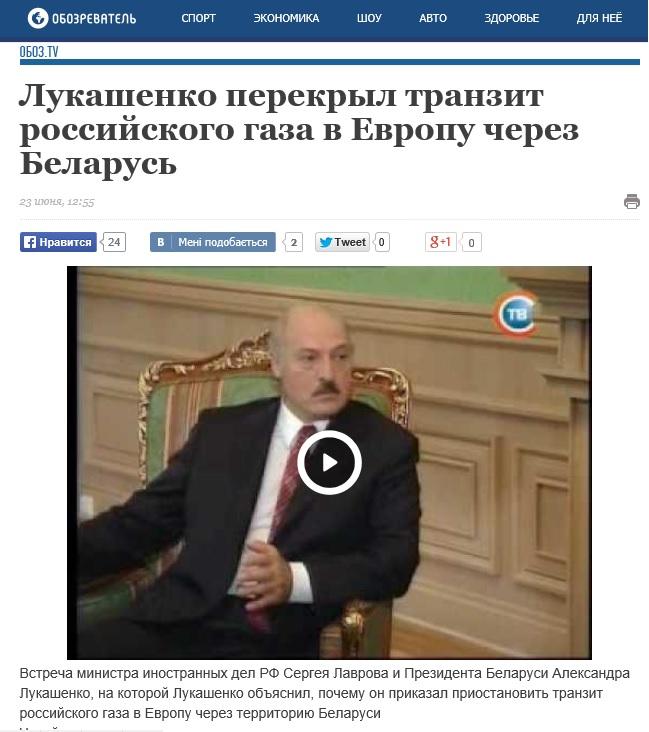 www.meweb.ru/images/articles/lukashenko.jpg